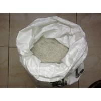 Buy cheap recycle&virgin HDPE resin/granules from wholesalers