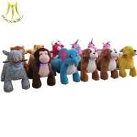 Buy cheap Hansel plush animal electronic coin toy ride for outdoor amusement park from wholesalers
