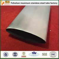 Buy cheap Hot Rolled Oval Stainless Steel Special Section Tube/Pipe product