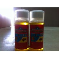 Buy cheap Oral Solution Multivitamin For Animals Health Care Product from wholesalers