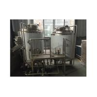 Buy cheap 300L Mini Brewery system from wholesalers