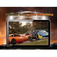 Buy cheap HD wall advertising machine 32 inches ultra-thin LCD stand-alone version from wholesalers
