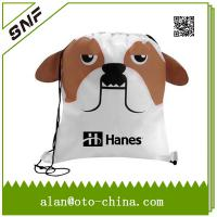 Buy cheap Custom Wholesale Promotional Imprinted Dog Shape Kids Drawstring Bag from wholesalers