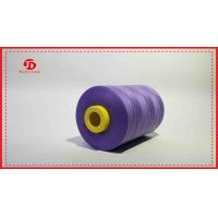 Buy cheap Industrial Polyester Spun Sewing Machine Thread , Ring Spun Polyester Yarn from wholesalers
