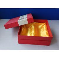 Buy cheap Specialty Paper Custom Printed Gift Boxes Iron Silver Logo Silk Screen Printing from wholesalers