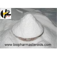 Buy cheap Pharmaceutical Prilocaine HCl CAS 721-50-6 Low Toxicity White Powder from wholesalers
