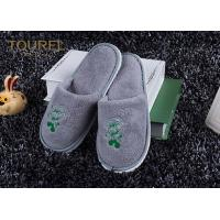 Buy cheap Men And Women Disposable Hotel Slippers Used Soft Sole Cotton Coral Yarn - Dyed from wholesalers