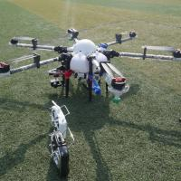 Buy cheap 2018 New Water Proof Drone Paddy Spray Drones Agriculture Sprayer Drone Plane Helicopter from wholesalers