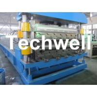 Buy cheap Double Layer Roof Tile & Roof Sheet Roll Forming Machine from wholesalers