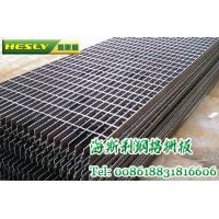 Buy cheap Steel Bar Floor Grating/China Steel Grating Mesh Exporter from wholesalers