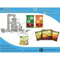 Buy cheap Almond,Hazelnut,Pistachio,Sesame seed,Roasted Corn,Flaxseed,Pumpkin seed,Poppy seed,Sunflower seed packing machine from wholesalers