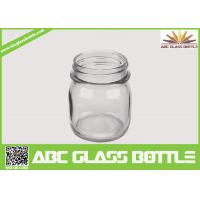Buy cheap Wholesale high quality 4 oz mason jars product