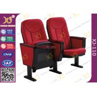 Buy cheap Solid Wood Armrest Gravity Seat Rebound Conference Hall Chairs With Iron Base product
