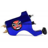 Buy cheap Lightweight Rotative Tattoo Machine , Alloy Gun Machine Tattoo Clip Cord Connection from wholesalers