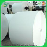 Buy cheap Double Side Cast Coated Board 115gsm - 300gsm High Glossy Cast Coated Paper from wholesalers