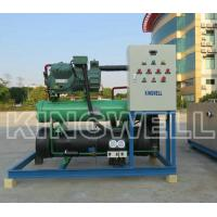 Buy cheap Large Brine Ice Block Making Machine , 5 Tons Commercial Hotel Ice Maker from wholesalers