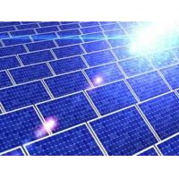 Buy cheap Solar Panel (80W) from wholesalers