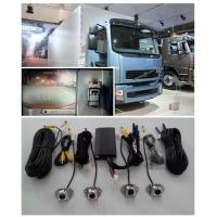 Buy cheap Night Vision CMOS Lorry Cameras Parking System With 4 Wide Angle Cameras Seamless, BirdView System product