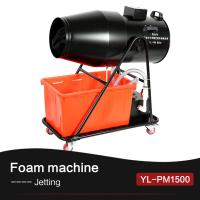 Buy cheap Professional Stage Effect 1500watt Foam Party Machine  black Metal Material from wholesalers