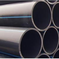 Buy cheap Hdpe pipe wall thickness hdpe pipe outside diameter hdpe pipe 2 inch product