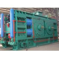 Buy cheap Roller Press for sale for coal from wholesalers
