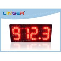 Buy cheap High Brightness Gas Station Led Price Signs With Black Iron Frame 888.8 from wholesalers