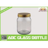 Buy cheap Wholesale sealed glass jar metal lid product