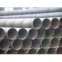 Buy cheap Helical Welded Steel Pipe from wholesalers