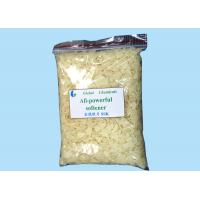 Buy cheap Hot Water Soluble All - Powerful Weak Cationic Cationic Softener Flakes Low Yellowing product