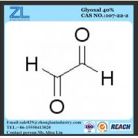 Buy cheap Basic Organic Chemicals Glyoxal from wholesalers