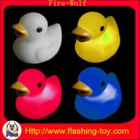 Buy cheap LED Bath Duck Toy Manufacturer. Flashing PVC Duck Toy,Toy Bath PVC duck from wholesalers