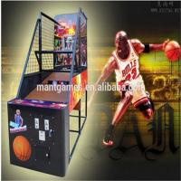 Buy cheap Coin operated arcade game machine / redemption basketball machine / simulator game machine from wholesalers