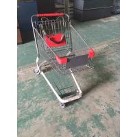 Buy cheap Coated Metal Steel Grocery Store Powder Shopping Trolley With 4 Wheel , SGS / ISO9002 from wholesalers