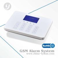 Buy cheap Touch Screen Keypad Smart Home GSM Security Alarm System With APP from wholesalers