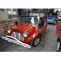 Buy cheap Classic Style Mini Moke Car Automotive Assembly Plants Cooperation Partners from wholesalers