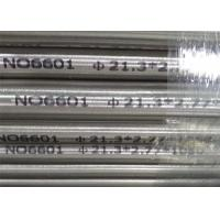 Buy cheap ASTM B166 Inconel Nickel Alloy With High Temperature Oxidation Resistance from wholesalers