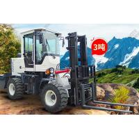 Buy cheap Small Port Handling Equipments  ,  4wd 3 To 5 Ton Off - Road Hydraulic Forklift Truck Diesel Machines product