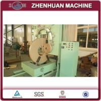 Buy cheap HN1200L SEMI-AUTOMATIC STEEL COIL WRAPPING MACHINE from wholesalers