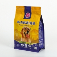 Buy cheap Custom Logo Reclosable Ziplock Pet Food Bag Large Flat Bottom Stand Up Packaging for Dog Cat feed from wholesalers