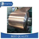 Buy cheap 0.2-6mm Thickness Aluminium Alloy Sheet National Standard Elevators Walls Use from wholesalers
