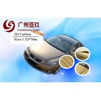 Buy cheap Waterproof Golden 3D Carbon Fiber Vinyl Sheet With Import Glue from wholesalers