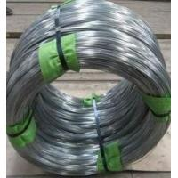 Buy cheap SAE1006, SAE1008, SAE1010, Q195, Q215, Q235/Low Carbon Steel Wire Rod from wholesalers