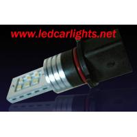 6w led headlight bulbs,car headlight bulb,auto bulbs,car led lights