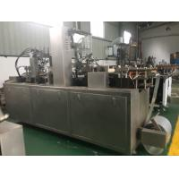 Buy cheap Yisheng Automatic Blister Packing Machine MR-270  470×220mm from wholesalers