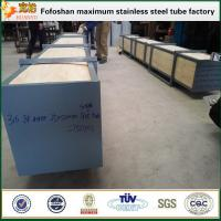 Buy cheap 300 Series A554 Stainless Steel Slotted Pipe Price from wholesalers