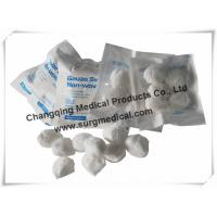 Buy cheap Round Non woven Gauze Dressing  Balls Absorb For Medical Healthcare Cosmetic from wholesalers