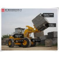 Buy cheap 23 tons block handler arrangement forklift loader equipment powerful mining quarry machine CE approval from wholesalers