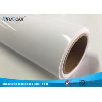Buy cheap Eco Solvent Wide Format Inkjet Media For 230G Glossy RC Inkjet Photo Paper Rolls Support Roland Mimaki Printers product