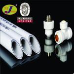 Buy cheap pex-al-pex  pipe from wholesalers