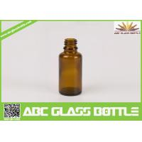Buy cheap 30ml Amber Essential Oil Glass Bottle from wholesalers